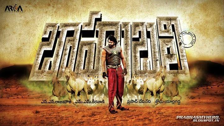 Bahubali 2 Songs Movie Mp3 Download Naa Songs