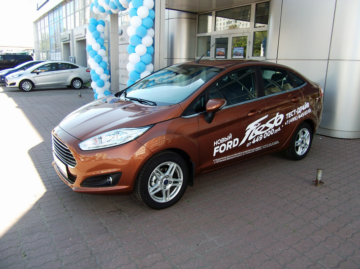 Ford%2BForum%2B2.jpg