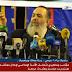 بالفيديو..أبو اسماعيل:سنبدأ الحراك في الشوارع وسنخلع قلوبهم ولن نمكن احدًا من أن يُحبط المسار