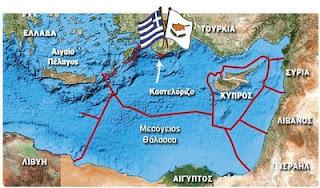Nikos Lygeros: The EEZ as a strategic advantage.