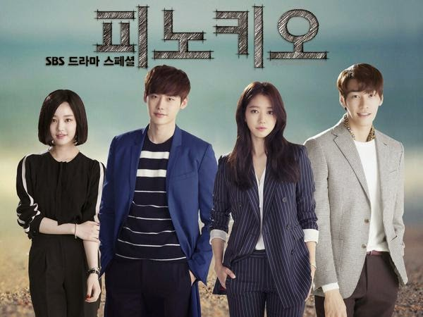 Pengalaman Pertama Nonton Drama Korea