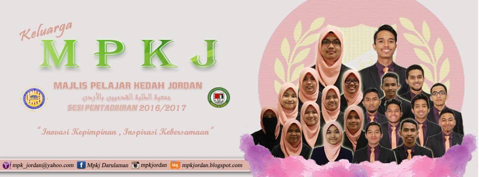 Saf Kepimpinan MPKJ Sesi 2016/2017