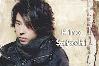 Hino Satoshi Blog