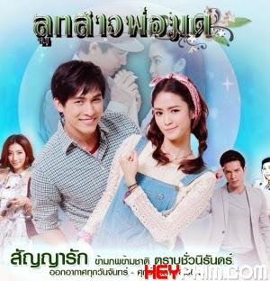 Định Mệnh – Thái Lan