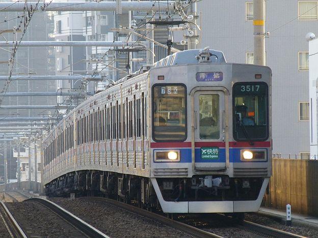 京浜急行電鉄 緑のエアポート快特 青砥行き 3500形