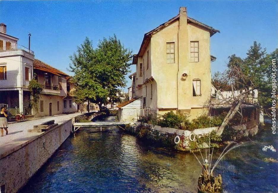 Το δέλτα του ποταμού Εδεσσαίου