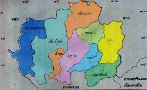 แผนที่ ประเทศไทย ภาค เหนือ