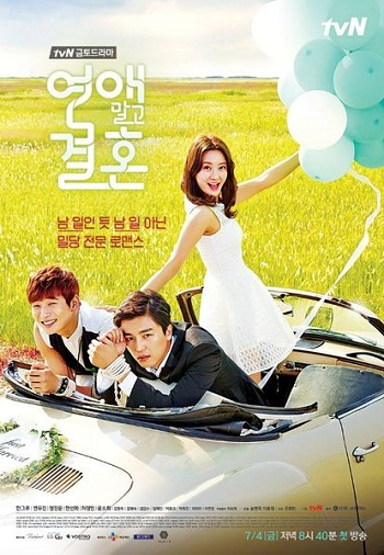 http://akuvsdiashadhira.blogspot.com/2015/05/marriage-not-dating-2014-kdrama-review.html