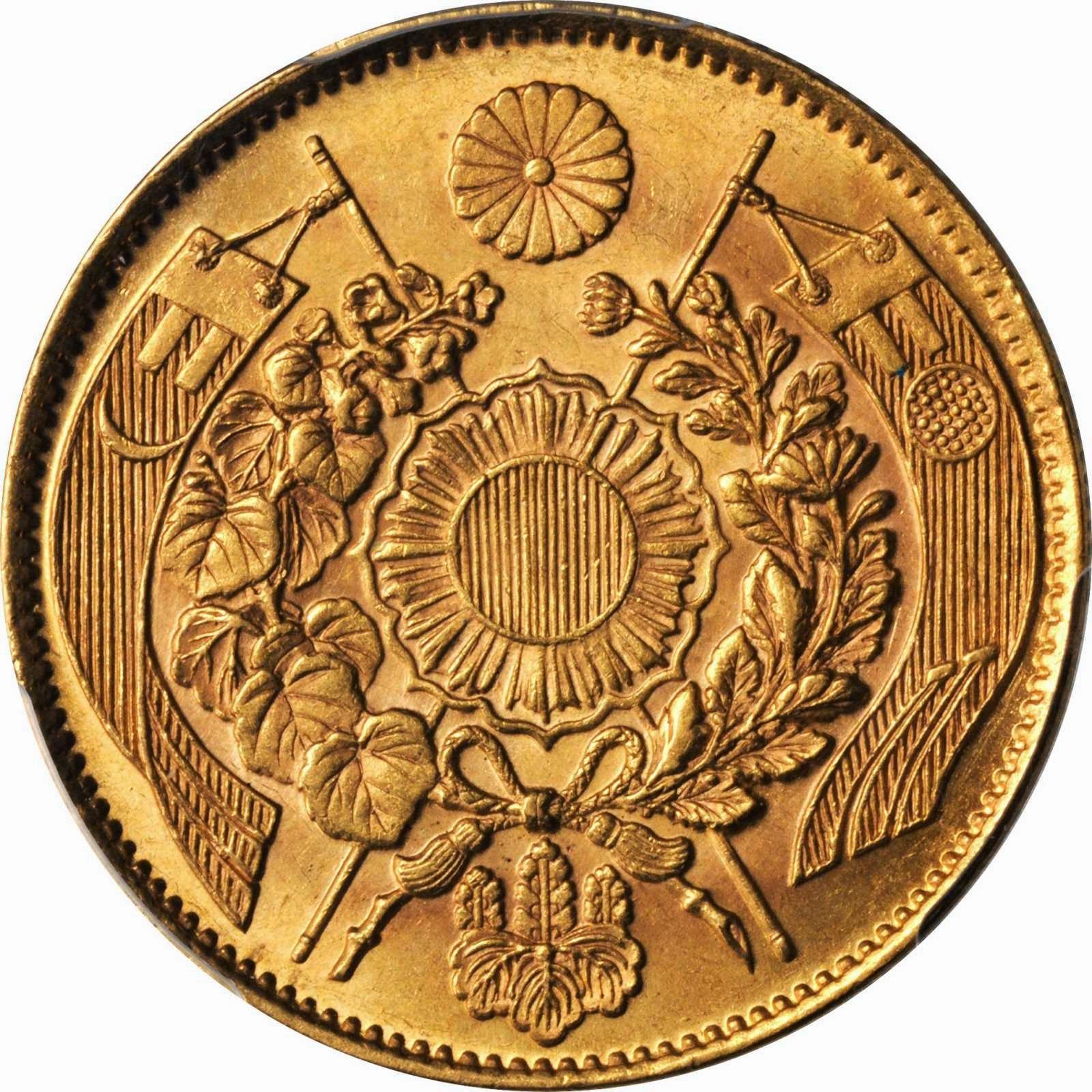 Japanese 10 Yen Gold Coin