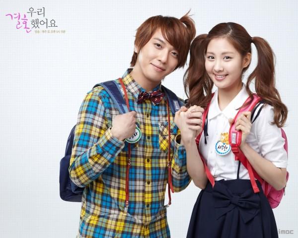 Yonghwa & Seohyun