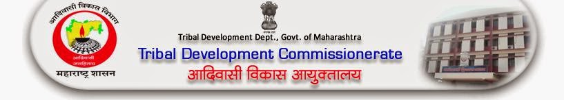 Nagpur, Nashik, Amravati Recruitment 2014 Result, Selection List of Tribal Department