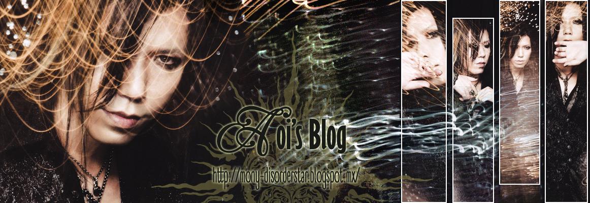 *・゜゚☆: Aoi's Blog :☆゜゚・*