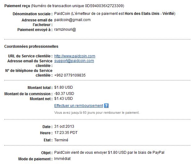 الربح الشبكات الاجتماعية paidcoin اثبات dxx76377.png