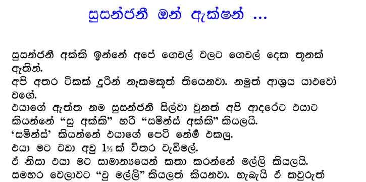 Widulibala Mandalaya Kunuharpa CALL Vedio Download