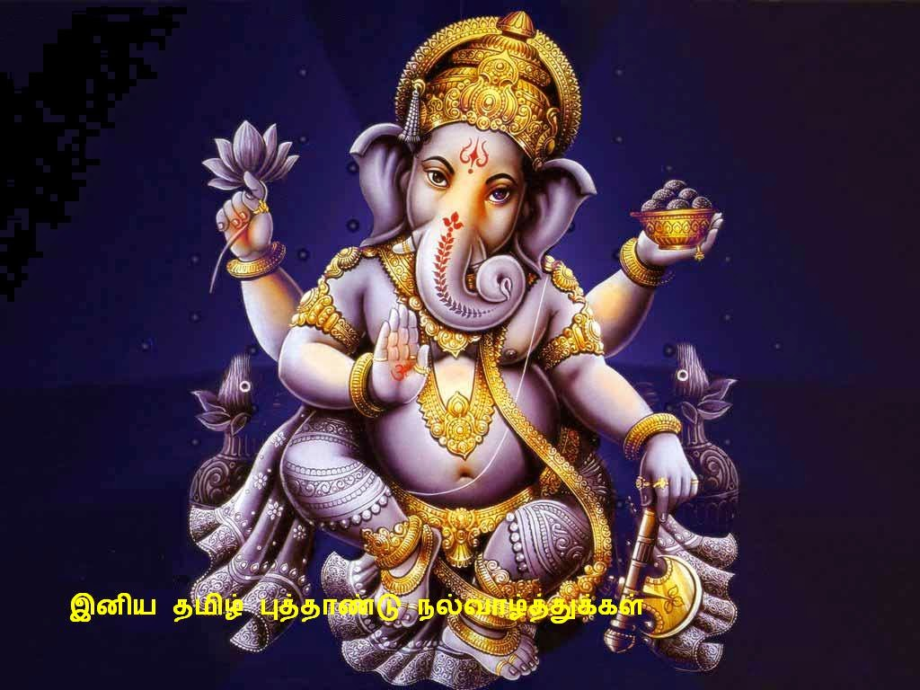 Lovable images tamil new year greetings free download tamil new tamil new year wishes wallpapers free download m4hsunfo
