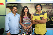 Chitrangada Trailer launch event-thumbnail-9
