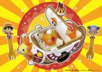 One Piece Dream Dessert Dish: Thousand Sunny