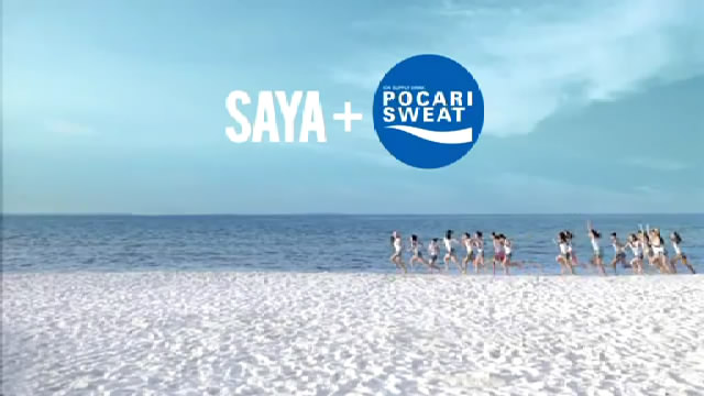 pestel analysis of pocari sweat Pocari sweat is absorbed more quickly than water as it contains both electrolytes  and sugars that accelerate fluid movement it is able to rehydrate your body.