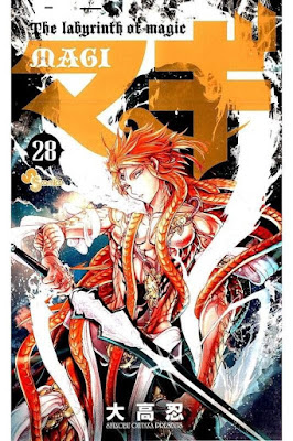 マギ 第01-28巻 [MAGI vol 01-28] rar free download updated daily