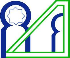 جامعة محمد الخامس بالرباط