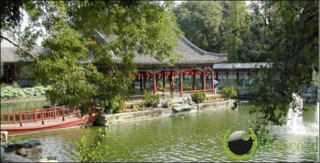 Gongwangfu