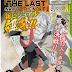 Jun Fukuyama se une al reparto de The Last – Naruto the Movie