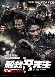 Watch Saving Mr. Wu (Jie jiu wu xian sheng) (2015) movie free online
