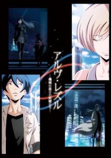Arve Rezzle  Anime Mirai 2013