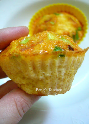 Peng's Kitchen: Egg Muffins with Ham, Cheese & Yellow Bell Pepper