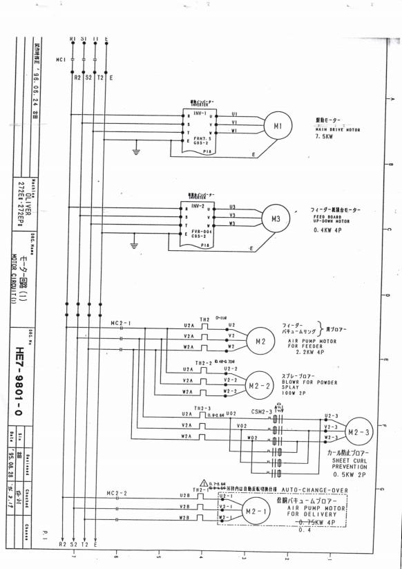 oliver wiring diagram wiring diagram read Oliver 1650 Wiring Diagram
