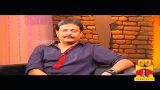 Thenali Darbar – Director & Actor Selva 11.11.2013 Thanthi TV
