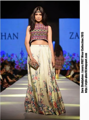filgree-skirt-zara-shahajahan-luxury-pret-2015