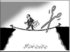 Jasarat Cartoon 17-8-2011