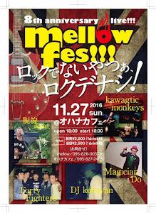 11/27(日) mellow8周年記念イベント