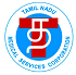 Tamil Nadu Medical Services Corporation Ltd (TNMSC) Recruitments (www.tngovernmentjobs.in)
