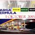 Harga Minyak Petrol Dan Diesel Terkini Bulan Oktober 2015
