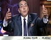 - برنامج آخر النهار - مع محمود سعد حلقة  الجمعه 19-12-2014