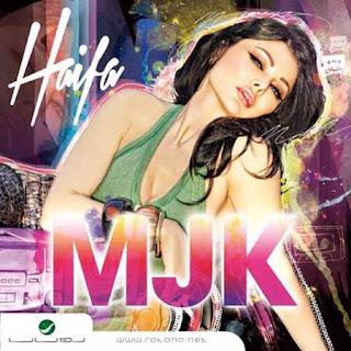 Haifa Wehbi - Maliket Jamal El Koun (ملكه جمال الكون)