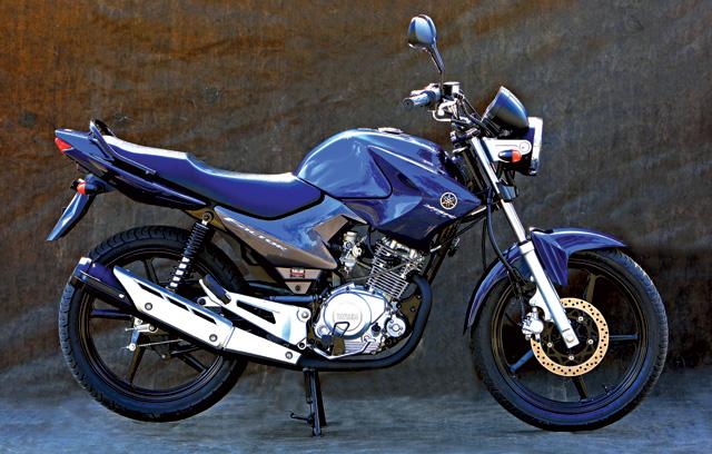 Yamaha YBR 125 Fotos