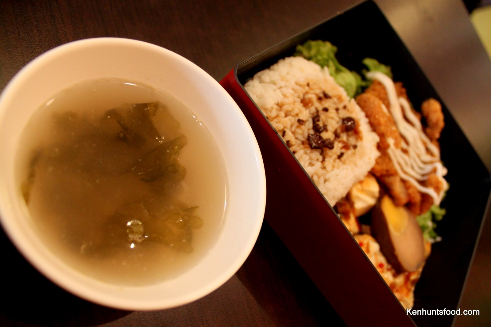 Ken hunts food taipei 101 taiwanese cuisine 101 for 101 soup cuisine
