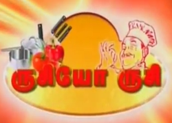 Rushi O Rushi 13-01-2016 – Pengal Dot Com RushiORushi Mega tv Show