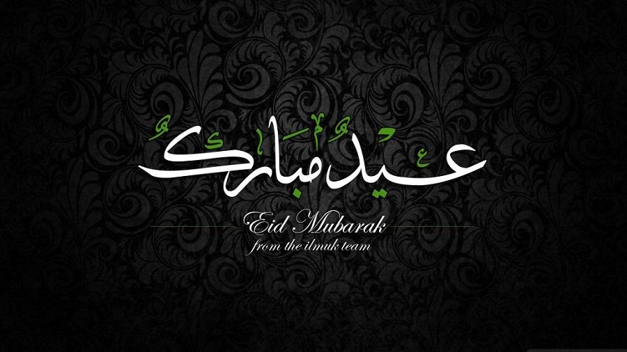 Eid Mubarak 2015 Images, Wishes, SMS, Status & Quotes - Best Whatsapp ...