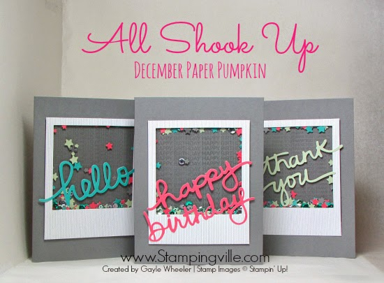All Shook Up (December Paper Pumpkin Kit). Cute shaker cards! #cardmaking #papercrafts #paperpumpkin #stampinup