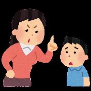 真剣に子供を叱っているお母さんのイラスト(躾)