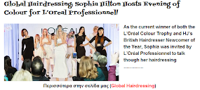 Sophia Hilton Hosts Evening of Colour for L'Oreal Professionnel!