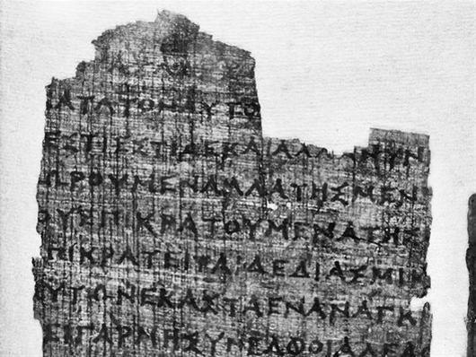 Το αρχαιότερο «βιβλίο» της Ευρώπης
