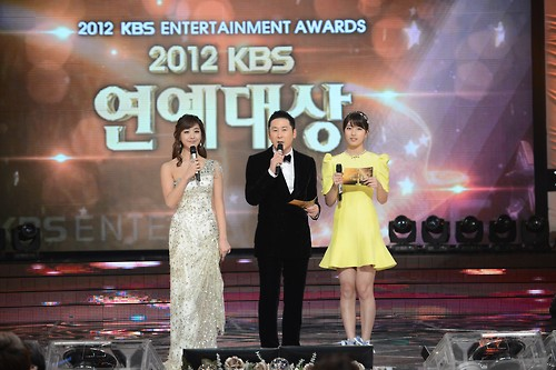 BAE SUZY MISS A MC on KBS ENTERTAINMENT AWARD 2012