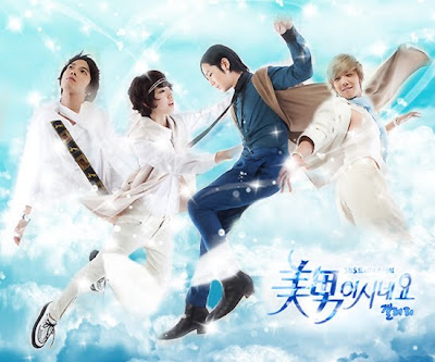 Sinopsis He's Beautiful/You're Beautiful Episode 1-16 (K-Drama 2009)