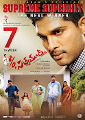 Son of Satyamurthi wallpapers posters-thumbnail-7