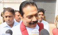 Jaffna President House – Mahinda Rajapaksa